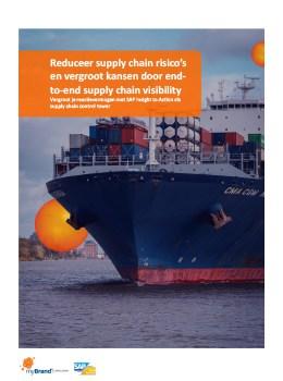 SAP ERP Supply chain